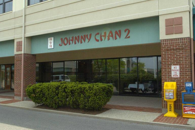 Johnny Chan 2 Photo #0