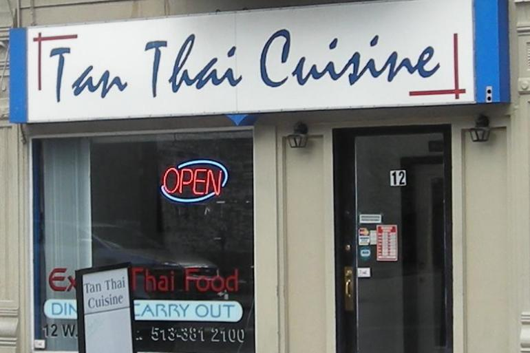Tan Thai Cuisine Photo #0