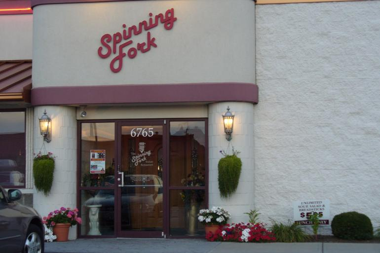 The Spinning Fork Photo #0