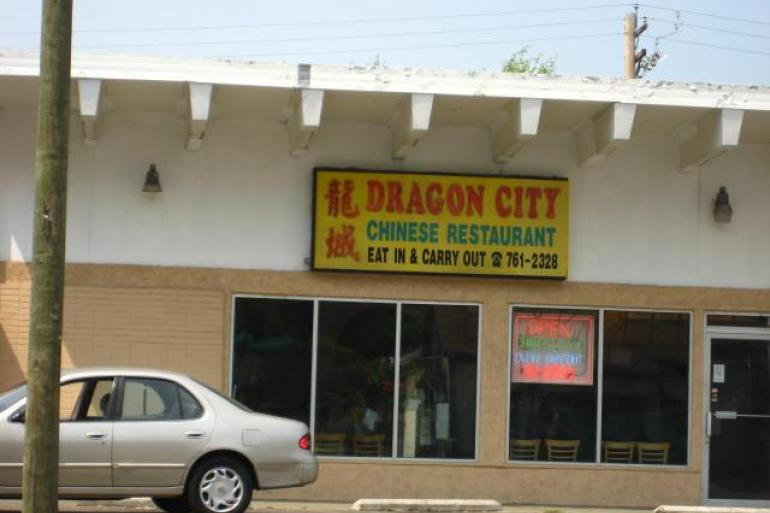 Dragon City II Restaurant Photo #0