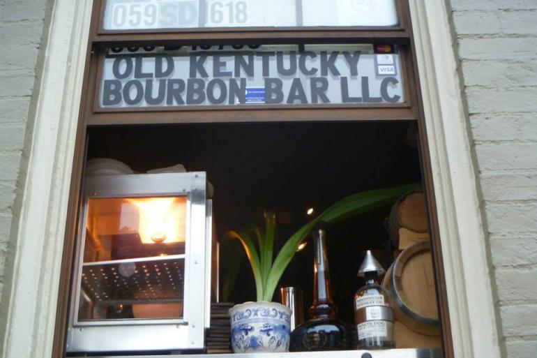 Old Kentucky Bourbon Bar Photo #2