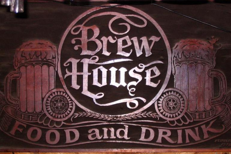 The Brew House Photo #1