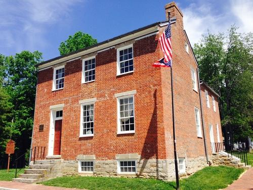 U.S. Grant Boyhood Home (photo: Patrick Shepherd)