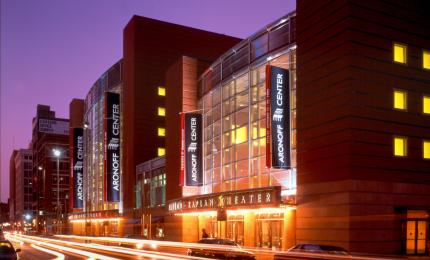 Aronoff Center for the Arts (photo: Cincinnati Arts Association)
