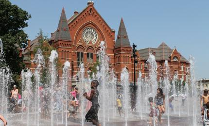 Washington Park fountains, Music Hall