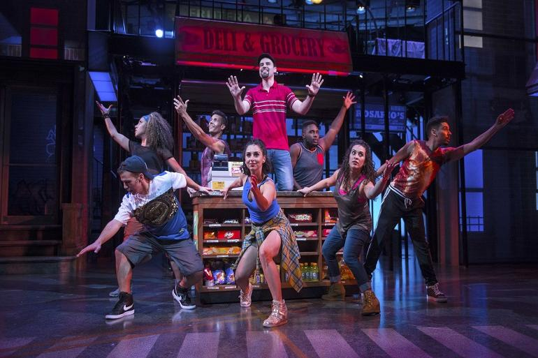 In the Heights  Photo #0