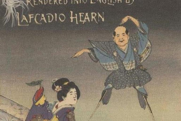 The Strange & Exotic World of Lafcadio Hearn Photo #0