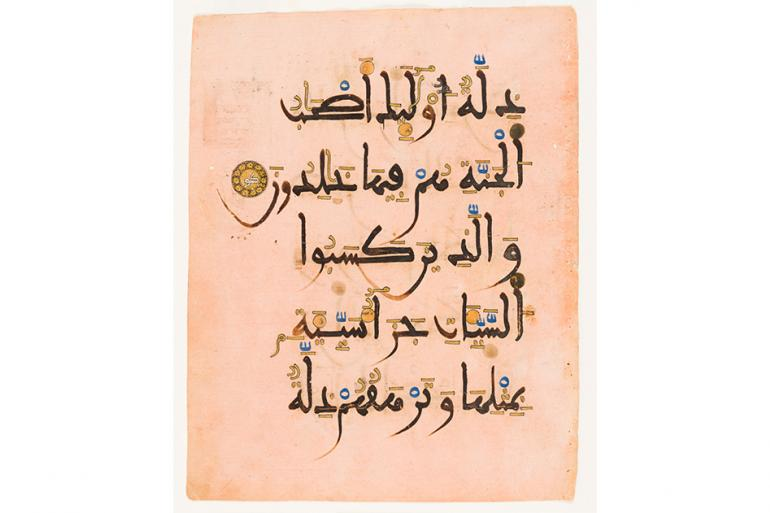 Collecting Calligraphy: Arts of the Islamic World Photo #0