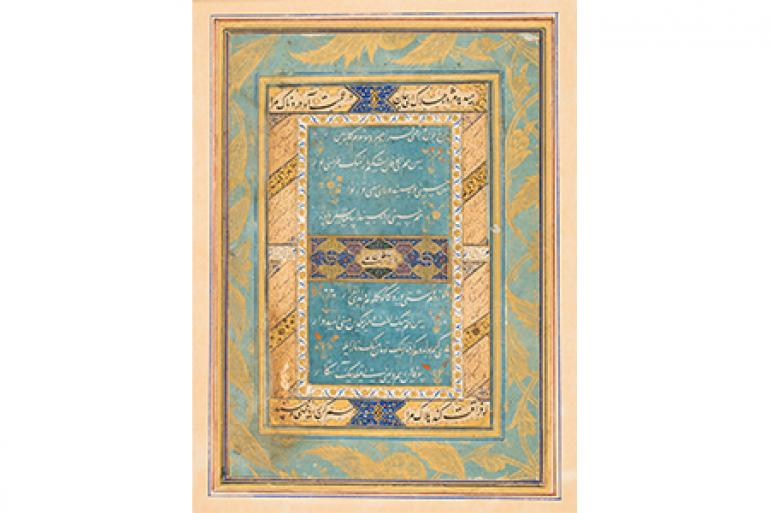 Collecting Calligraphy: Arts of the Islamic World Photo #1