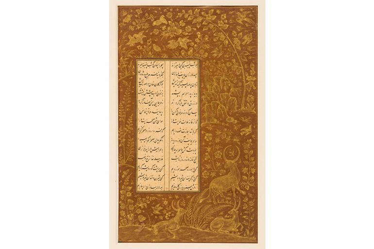 Collecting Calligraphy: Arts of the Islamic World Photo #2