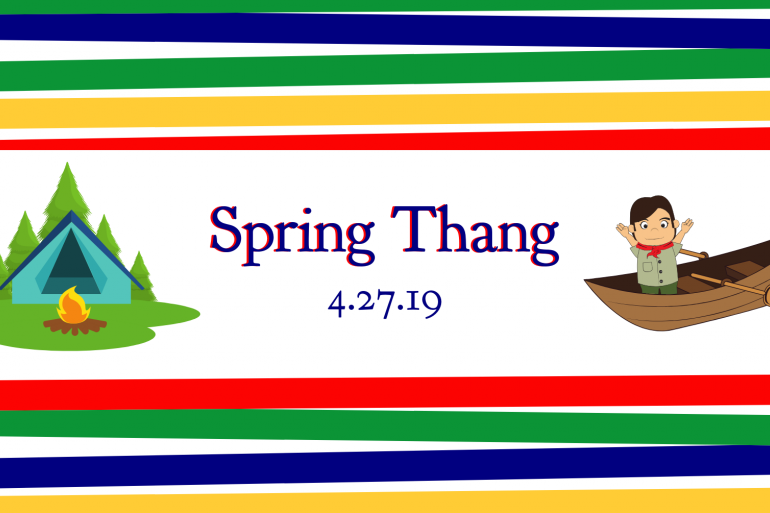 Spring Thang - Fundraising Event Photo #0